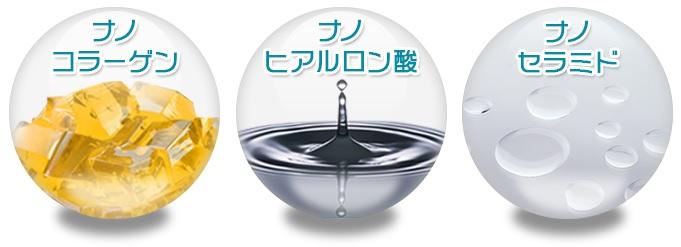 DUOクレンジングバームの500円のお試しがすごい!口コミで効果が評判の毛穴の黒ずみ消しとは!