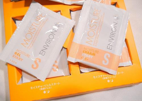 エンビロン(ENVIRON)の効果がブログの口コミなどで話題!紫外線対策だけでなく毛穴にも効果が高い!?