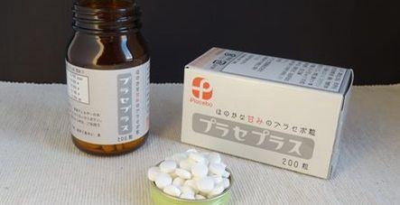 プラセプラスで薬の飲み過ぎを抑える!彼氏・彼女が抗うつ剤などを飲み過ぎないための偽薬